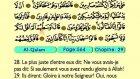 76. Al Qalam 1-52 - Le Coran (Árabe)
