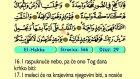 77. El Hakka 1-52 - Kur'an-i Kerim (Arapski)