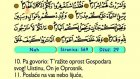 79. Nuh 1-28 -  Kur'an-i Kerim