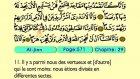 80. Al Jinn 1-28 - Le Coran (Árabe)