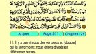 80. Al Jinn 1-28 - Le Coran