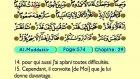 82. Al Muddattir 1-56 - Le Coran (Árabe)