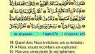 83. Al Qiyamah 1-40 - Le Coran (Árabe)