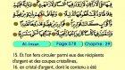 84. Al Insan 1-31 - Le Coran