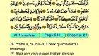 85. Al Mursalate 1-50 - Le Coran (Árabe)
