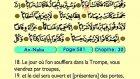 86. An Naba 1-40 - Le Coran (Árabe)