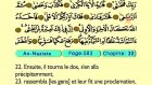 87. An Naziate 1-46 - Le Coran (Árabe)