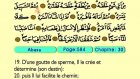 88. Abasa 1-42 - Le Coran (Árabe)