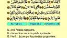 89. At Takwir 1-29 - Le Coran