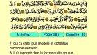 90. Al Infıtar 1-19 - Le Coran (Árabe)