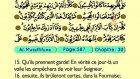 91. Al Mutaffıfune 1-36 - Le Coran (Árabe)