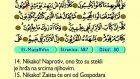 91. El Mutaffıfın 1-36 - Kur'an-i Kerim (Arapski)