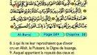 93. Al Buruj 1-22 - Le Coran