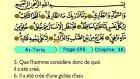 94. At Tariq 1-17 - Le Coran (Árabe)