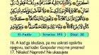 97. El Fedzr 1-30 - Kur'an-i Kerim (Arapski)