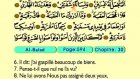 98. Al Balad 1-20 - Le Coran (Árabe)