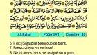 98. Al Balad 1-20 - Le Coran