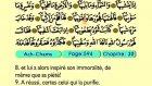 99. Ach Chams 1-15 - Le Coran (Árabe)