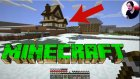 Evi Düzenliyoruz | Minecraft Türkçe Survival Multiplayer | Bölüm 53