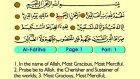 01. Al Fatiha 1-7 - The Holy Qur'an (Arabic)