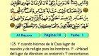 02. Al Bacara 1-286 - El Sagrado Coran