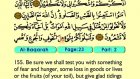 02. Al Baqarah 1-286 - The Holy Qur'an