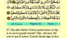 03. Ali Emran 1-91 - El Sagrado Coran