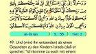 03. Ali Imran 1-91 - Der Heilege Kur'an (Arabisch)