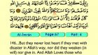04. Al Imran 92-200 - The Holy Qur'an (Arabic)