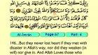 04. Al Imran 92-200 - The Holy Qur'an