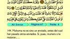 04. Ali Emran 92-200 - El Sagrado Coran (Árabe)