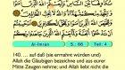 04. Ali Imran 92-200 - Der Heilege Kur'an (Arabisch)