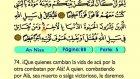 05. An Nisa 1-176 - El Sagrado Coran (Árabe)