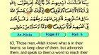 05. An Nisaa 1-176 - The Holy Qur'an (Arabic)