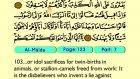 07. Al Maida 83-120 - The Holy Qur'an (Arabic)