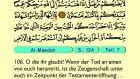 07. Al Ma'idah 83-120 - Der Heilege Kur'an (Arabisch)