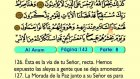 08. Al Anam 1-165 - El Sagrado Coran