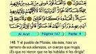 09. Al Araf 1-206 - El Sagrado Coran (Árabe)