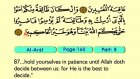 09. Al Araf 1-206 - The Holy Qur'an (Arabic)