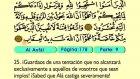 10. Al Anfal 1-40 - El Sagrado Coran (Árabe)