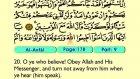 10. Al Anfal 1-40 - The Holy Qur'an (Arabic)
