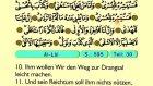 100. Al Layl - Der Heilege Kur'an (Arabisch)