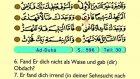 101. Ad Duhaa - Der Heilege Kur'an (Arabisch)