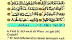 101. Ad Duhaa - Der Heilege Kur'an