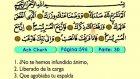 102. Ach Charh 1-8 - El Sagrado Coran (Árabe)
