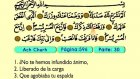 102. Ach Charh 1-8 - El Sagrado Coran