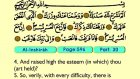 102. Al Inshirah 1-8 - The Holy Qur'an (Arabic)