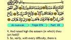 102. Al Inshirah 1-8 - The Holy Qur'an