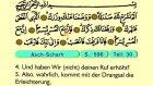 102. Ash Sharh - Der Heilege Kur'an (Arabisch)