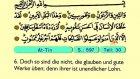 103. At Tın - Der Heilege Kur'an (Arabisch)